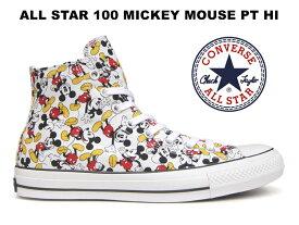 【残り23.0 24.0センチ】コンバース オールスター ミッキーマウス CONVERSE ALL STAR 100 MICKEY MOUSE PT HI ハイカット マルチ メンズ レディース スニーカー【100周年モデル】