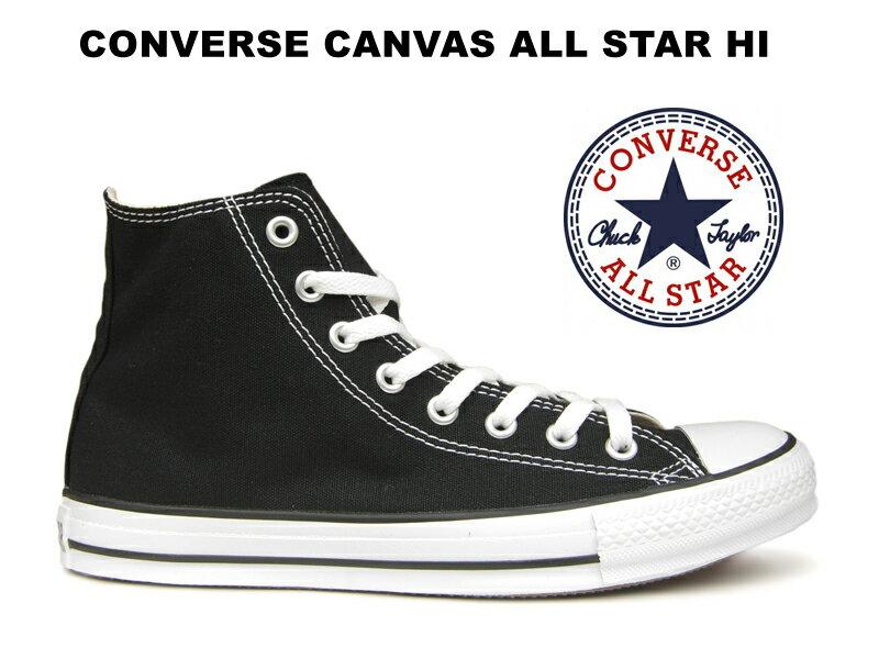 コンバース ハイカット オールスター CONVERSE CANVAS ALL STAR HI BLACK ブラック 黒