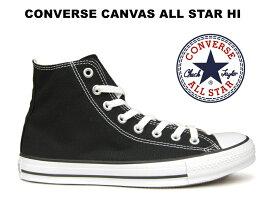 コンバース ハイカット オールスター CONVERSE CANVAS ALL STAR HI BLACK ブラック 黒 キャンバス