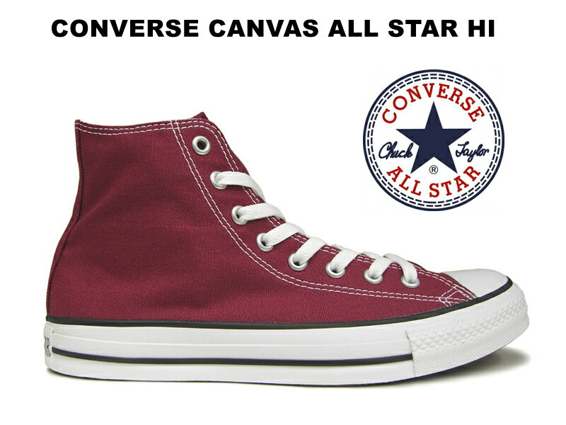 【9/1★再入荷】コンバース ハイカット オールスター CONVERSE CANVAS ALL STAR HI MAROON マルーン