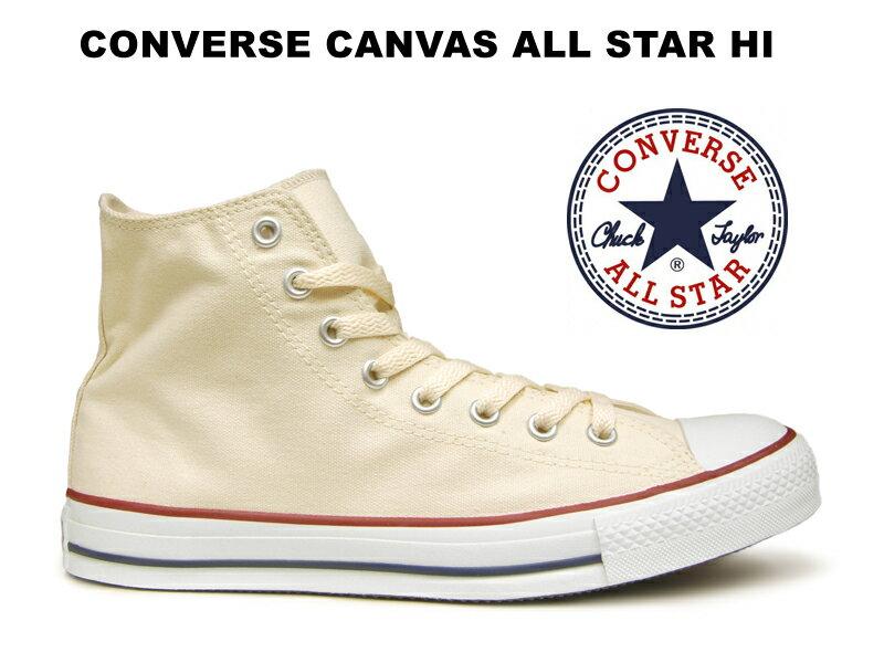 コンバース ハイカット オールスター CONVERSE CANVAS ALL STAR HI WHITE ホワイト