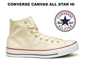 コンバース ハイカット オールスター CONVERSE CANVAS ALL STAR HI WHITE アンブリーチ ホワイト ナチュラル キャンバス