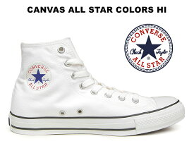 【人気の黒ライン】 コンバース スニーカー オールスター CONVERSE ALL STAR HI カラーズ ハイカット ホワイト/ブラック 白黒 メンズ レディース キャンバス 送料無料