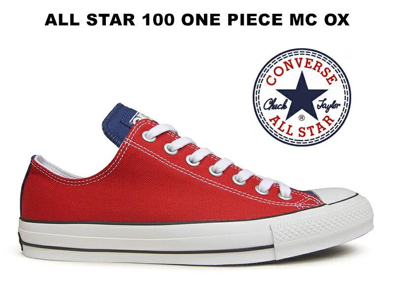 コンバース オールスター ワンピース CONVERSE ALL STAR 100 ONE PIECE MC OX ローカット レディース メンズ スニーカー マルチ【100周年モデル】