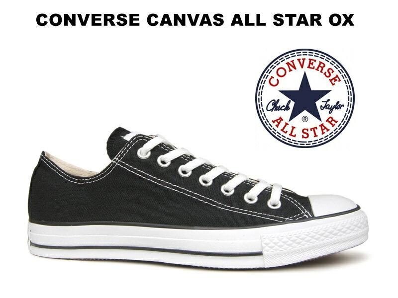 コンバース ローカット オールスター CONVERSE CANVAS ALL STAR OX BLACK ブラック 黒