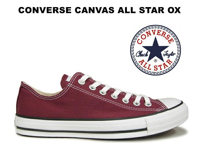 コンバース ローカット オールスター CONVERSE CANVAS ALL STAR OX MAROON マルーン