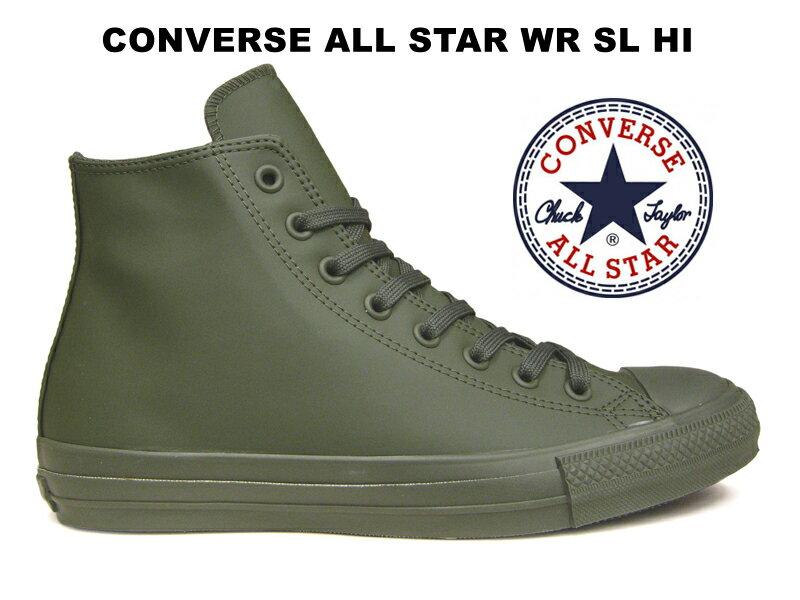 【残り23.5 24.5センチのみ】コンバース オールスター CONVERSE ALL STAR 100 WR SL HI ハイカット レディース メンズ スニーカー オリーブ レインシューズ 防水 ブーツ【100周年モデル】