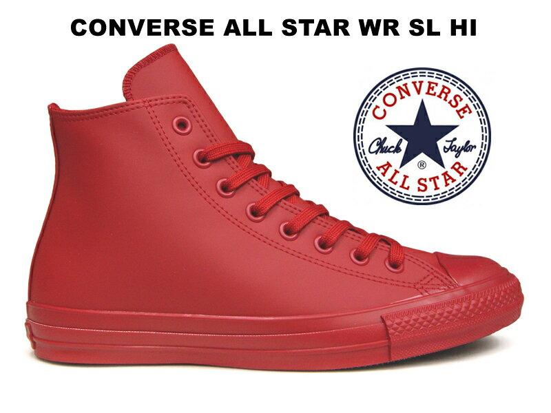 【残り23.5から25.0センチ】コンバース オールスター CONVERSE ALL STAR 100 WR SL HI ハイカット レディース メンズ スニーカー レッド 赤 レインシューズ【100周年モデル】