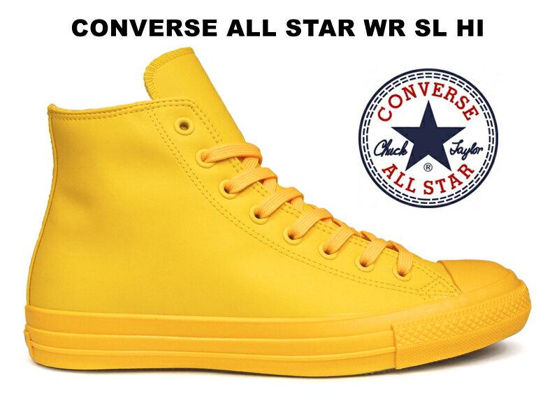 【残りレディースサイズのみ】コンバース オールスター CONVERSE ALL STAR 100 WR SL HI ハイカット レディース メンズ スニーカー イエロー 黄色 レインシューズ【100周年モデル】