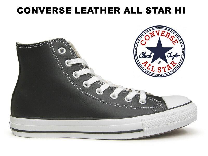 コンバース レザー オールスター CONVERSE ALL STAR LEATHER HI BLACK レディース メンズ ハイカット ブラック 黒【国内正規品】