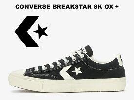 【残り27.0センチのみ】コンバース CONVERSE シェブロンスター BREAKSTAR SK OX + BLACK ブレイクスター ブラック スエード レディース メンズ スニーカー スケートボーディング ローカット 黒