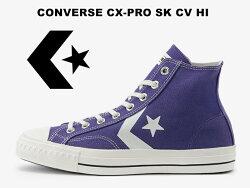CONVERSECHEVRON&STARCX-PROSKCVHIPURPLEコンバースシェブロン&スターCXPROスケートボーディングキャンバスハイカットパープルシェブロンスターレディースメンズスニーカー紫