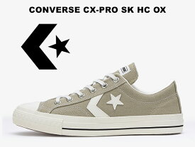 【残り26.5 27.5センチ】コンバース CONVERSE シェブロンスター CHEVRON & STAR CX-PRO SK HC OX BEIGE ベージュ レディース メンズ スニーカー スケートボーディング ローカット ワンスター (グレー グレージュ)