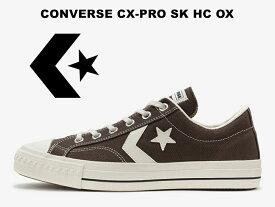 【10/18発売新作】コンバース シェブロンスター キャンバス CONVERSE CHEVRON & STAR CX-PRO SK HC OX BROWN ブラウン レディース メンズ スニーカー スケートボーディング ローカット ワンスター 茶 ダークブラウン