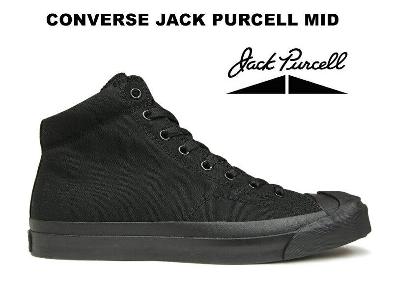 コンバース ジャックパーセル CONVERSE JACK PURCELL MID ハイカット ブラックモノクローム レディース メンズ スニーカー (真っ黒)