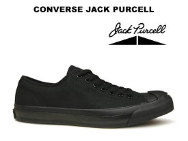 コンバース ジャックパーセル CONVERSE JACK PURCELL ブラックモノクローム レディース メンズ スニーカー 黒黒 キャンバス