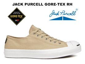 CONVERSE JACK PURCELL GORE-TEX RH BEIGEコンバース ジャックパーセル ゴアテックス ベージュレディース メンズ スニーカー 防水 防水透湿素材