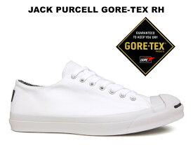 【残り27.0センチ】CONVERSE JACK PURCELL GORE-TEX RH WHITEコンバース ジャックパーセル ゴアテックス ホワイト白 ライトグレー レディース メンズ スニーカー 防水 防水透湿素材