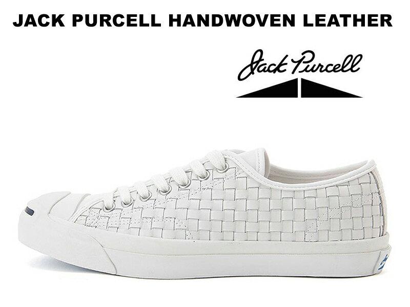 【38%OFF】コンバース レザー ジャックパーセル ハンドウーブン CONVERSE JACK PURCELL HANDWOVEN LEATHER ホワイト 白 スニーカー レディース メンズ