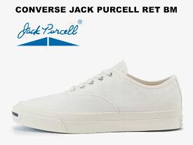 【残り27.5と29.0センチ】CONVERSE JACK PURCELL RET BM WHITEコンバース ジャックパーセル レトロ ホワイトレディース メンズ スニーカー 白【2020春夏新作】【30%OFF】
