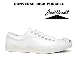 コンバース ジャックパーセル CONVERSE JACK PURCELL ホワイト キャンバス レディース メンズ スニーカー 白