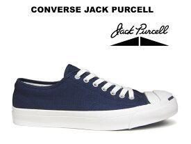コンバース ジャックパーセル CONVERSE JACK PURCELL ネイビー 紺 キャンバス レディース メンズ
