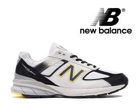 NEW BALANCE M990 SB5 SILVER/BLACKニューバランス 990 ホワイト/シルバー/ブラック 白 銀 黒 V5【MADE IN USA】【アメリカ製】【国内正規品】【801 AT】