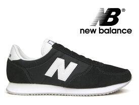 NEW BALANCE U220 BK ニューバランス レディース メンズ スニーカー ブラック 黒【国内正規品】