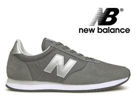 【残り25.5 26.0 27.0 27.5センチ】NEW BALANCE U220 GS ニューバランス メンズ スニーカー グレー/シルバー【国内正規品】