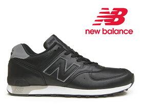 【ポイント10倍】ニューバランス NEW BALANCE M576 UK KKL ブラック 黒 レザー メンズ スニーカー イングランド 1400-996+172【国内正規品】
