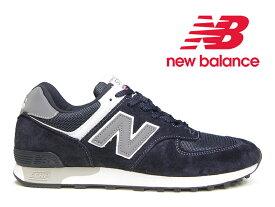 【イギリス製】ニューバランス NEW BALANCE M576 UK PMN NAVY ネイビー スエード×メッシュ 紺 メンズ スニーカー イングランド 1400-824【国内正規品】