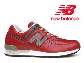 【ポイント20倍】ニューバランス 576 UK レザー NEW BALANCE M576 RED レッド 赤 メンズ スニーカー イングランド 996 1400 イギリス製【国内正規品】