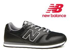 【2019秋冬新作】NEW BALANCE ML373 BLK 2E ニューバランス レディース メンズ ブラック グレー レザー スニーカー 黒【国内正規品】