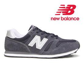 NEW BALANCE ML373 CC2 NAVY/SILVERニューバランス ネイビー/シルバー レディース メンズ スニーカー 紺 銀 373 996-574【2020春夏新作】【国内正規品】