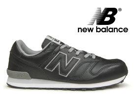 64f6e9255d911 【レザーアッパーモデル】NEW BALANCE M368L BL ニューバランス ブラック メンズ スニーカー 黒【国内