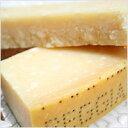 ザネッティ社製 チーズの王様 パルミジャーノ レッジャーノ DOP 24ヶ月熟成【100g】※多少前後する場合が御座います。…