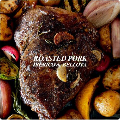 再入荷!塊からお肉とお付き合いしたい方へ提案させて頂くROASTED PORK!イベリコ豚イベリコ・デ・ベジョータ 肩ロース ローストポーク(ド迫力の塊1ポンド以上!【約400g-600g】【冷凍のみ】【D+1】