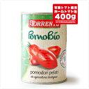 トレンテ社/ ペラティ・オーガニック・ホールトマト【400】【常温/冷蔵可】