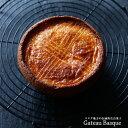 【スペイン食材ALL999円特別企画】ハイ食材室特製!ガトーバスク【約200g】【冷凍のみ】【D+3】