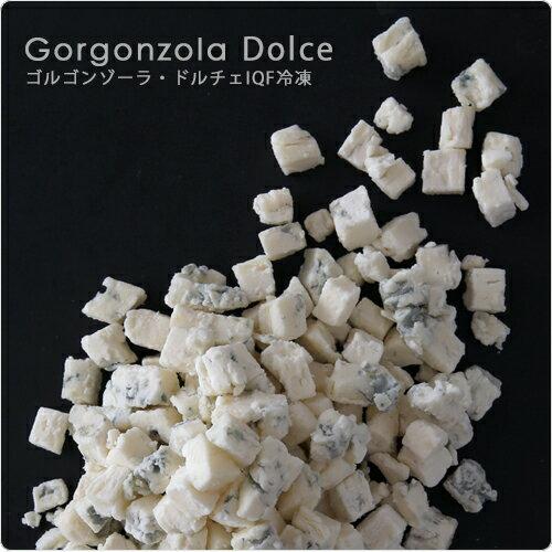 TVで話題沸騰のゴルゴンゾーラが数量限定で!使い勝手の良いゴルゴンゾーラ・ドルチェIQF冷凍クラッシュタイプ!【300g】【冷凍のみ】【D+2】