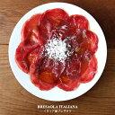 超希少な牛の熟成生ハム!本場イタリア産ブレザオラ100g!珍しくて美味しい生ハム好きは必見です!【100g】【冷蔵/冷…