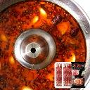 遂に復刻&送料無料!火鍋しゃぶしゃぶ!簡単おいしい薬膳火鍋セット付き!珍しいフランス産マトン使用のしゃぶしゃぶ…