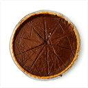 【フランス食材バイキングALL999円】タルトオショコラ(チョコレートのタルト)【500g/10カット】【冷凍のみ】【D+1】…