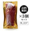 【送料無料】フォアグラ採取後の副産物 マグレカナール 約330g×3 ハンガリー産 鴨南蛮にしゃぶしゃぶに 鴨肉 【…