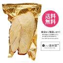 【送料無料】フォアグラ ド カナール(鴨のフォアグラ)丸ごと1玉! | foie gras canard | 世界三大珍味 | フォワグ…