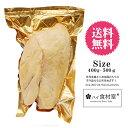 【送料無料】フォアグラ カナール(鴨のフォアグラ)丸ごと1玉! | foie gras | canard | 世界三大珍味 | フォワグラ…