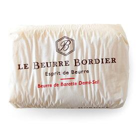ボルディエ バター 有塩 タイプ 125g 冷蔵空輸品 【フレッシュバターをお届けします】【有塩バター】【冷蔵/冷凍可】【ご予約販売】