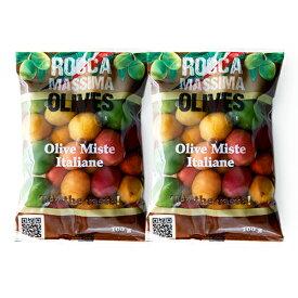 ラ ロッカ 3種の生オリーブ 100g×2個セット <シチリア産>【冷蔵/冷凍可】【D+0】