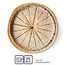 フランス産タルト・ココナッツ 【275g】 直径約18cm 16カット済み【冷凍のみ】