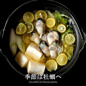 旨味たっぷり!旬の季節を迎えた牡蠣! 最高級の原貝だけを選別したタスマニア産 生食用冷凍牡蠣 オイスター 【約7cm×12個入り】 【冷凍のみ】
